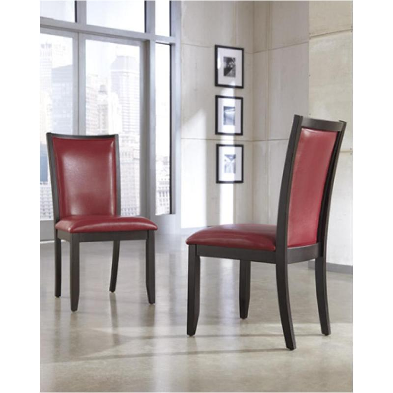 D550-04 Ashley Furniture Dining Upholstered Side Chair